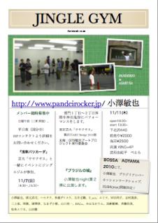 スクリーンショット(2010-09-23 4.41.52)