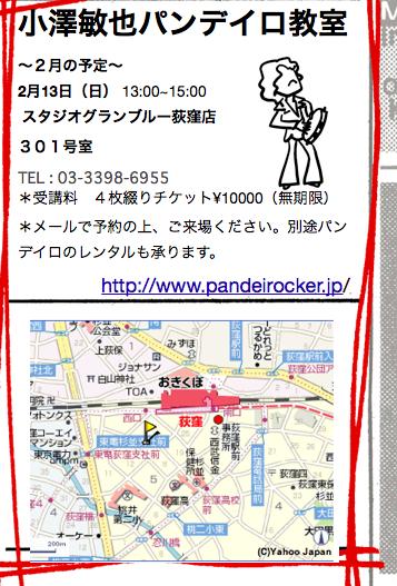 スクリーンショット(2011-01-15 18.56.03)