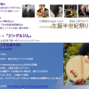 スクリーンショット(2011-05-07 6.51.37)