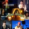 Asian Wings浜田市パサール&広島OTIS!