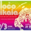 Tribute to 小澤敏也 <おざフェス2015> 【bloco pikaia】